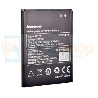 Аккумулятор для Lenovo BL222 ( S660 ) без упаковки