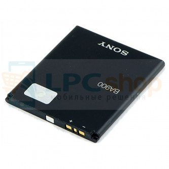 Аккумулятор для Sony BA900 ( ST26i J / LT29i TX ) без упаковки