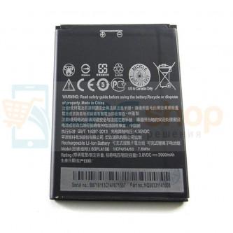 Аккумулятор для HTC B0PL4100 ( Desire 526G Dual / 526G+ Dual ) без упаковки