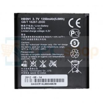 Аккумулятор для Huawei HB5N1 ( Y320 / G320 / U8815 / G300 / U8812D / U8825D )  без упаковки