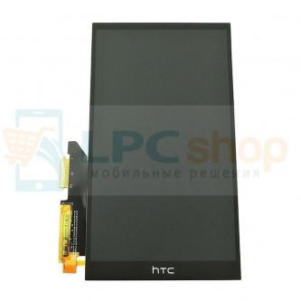 Дисплей для HTC One M9+ в сборе с тачскрином Черный