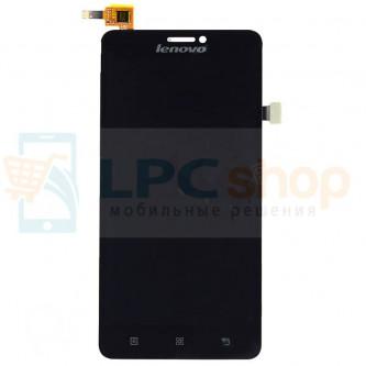 Дисплей для Lenovo S850 с тачскрином Черный