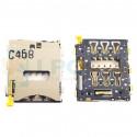 Коннектор SIM-Карты Sony Xperia Z3 D6603 / D6616 / D6653/ Z3 Compact D5803 /  Z3 Dual D6633 /  Z5 Compact E5823