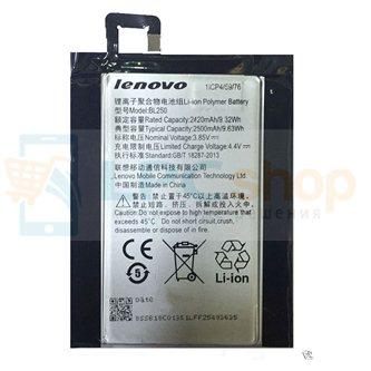 Аккумулятор для Lenovo BL250 ( Vibe S1 / S1a40 ) без упаковки