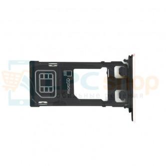 Лоток SIM Sony Xperia XZ F8331 Розовый