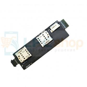 Шлейф Asus A502CG (ZenFone 5 Lite) на разъем SIM и MicroSD
