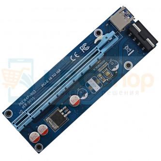 Райзер для видеокарт PCI-E 1x to 16x USB 3.0 / Длина - 100см