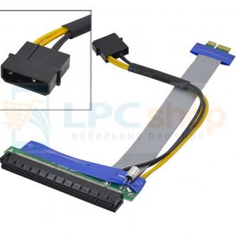 Райзер для видеокарт PCI-E 1x to 16x 20 см с дополнительным питанием Molex