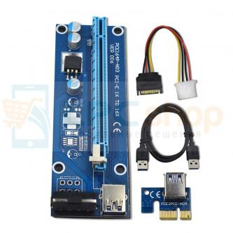 Райзер для видеокарт PCI-E 1x to 16x 60 см + molex  SATA USB 3.0 Ver 006