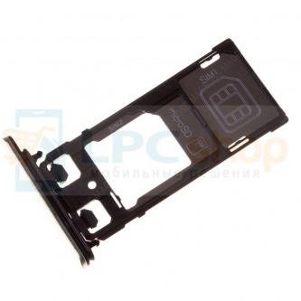 Лоток SIM/MicroSD Sony F8132 (X Performance Dual) Черный