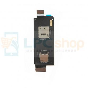 Шлейф Asus ZX551ML (ZenFone Zoom) на разъем SIM и MicroSD