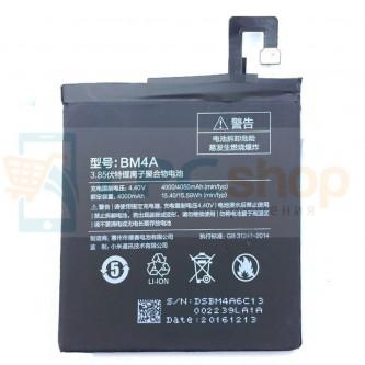 Аккумулятор для Xiaomi BM4A ( Redmi Pro ) тех. упак.