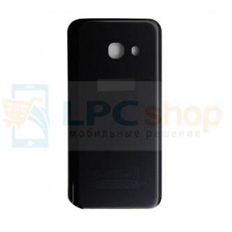 Крышка(задняя) Samsung Galaxy A7 (2017) A720F Черная