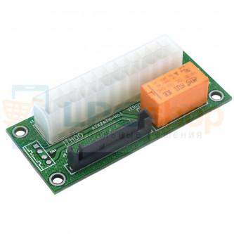 Синхронизатор блоков питания ATX 24P к Sata (плата)