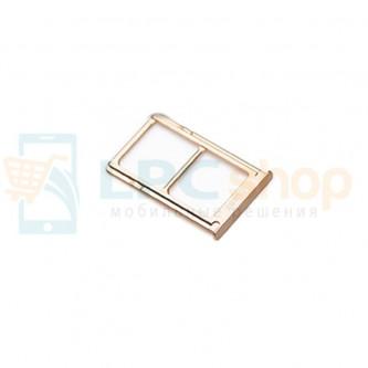 Лоток SIM Xiaomi Mi5 Золото