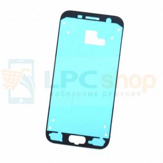 Скотч двухсторонний для склеивания стекла Samsung Galaxy A3 (2017) A320F