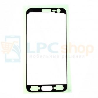 Скотч двухсторонний для склеивания стекла Samsung Galaxy J3 (2016) J320F