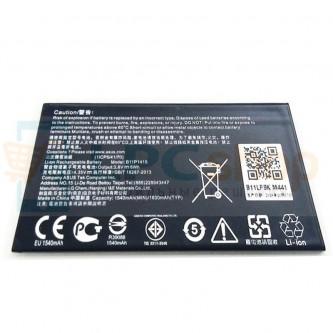 Аккумулятор для Asus B11P1415 ( ZenFone Go ZC451TG) тех. упак.
