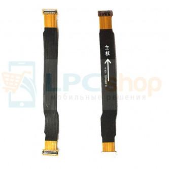 Шлейф Huawei P9 Lite межплатный