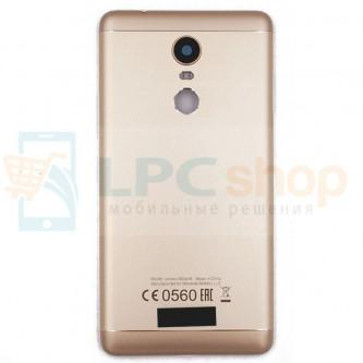 Крышка(задняя) Lenovo K6 Note Золото
