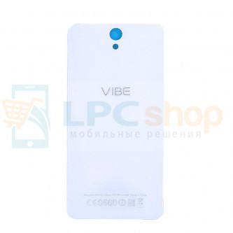 Крышка(задняя) Lenovo Vibe S1 Lite s1La40 Белая (пластик)