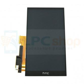 Дисплей для HTC One M9 в сборе с тачскрином Черный