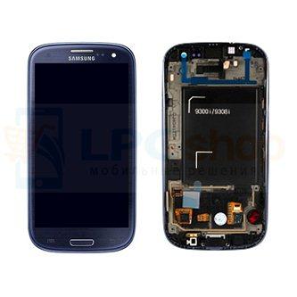 Дисплей для Samsung S3 Duos i9300I  в сборе с рамкой Синий