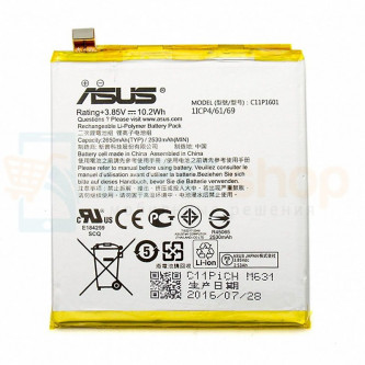 Аккумулятор для Asus C11P1601 ( ZE520KL/ZenFone 3 )