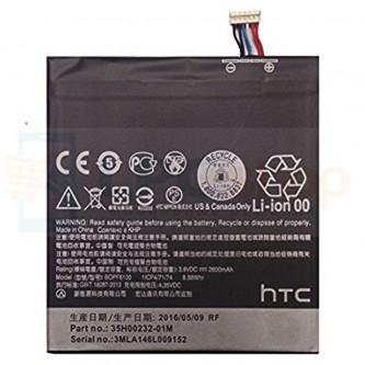 Аккумулятор для HTC B0PF6100 ( Desire 820/One E9s/Desire 830 Dual )