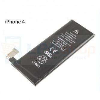Аккумулятор для Apple iPhone 4 без упаковки