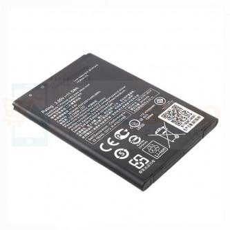 Аккумулятор для Asus B11P1510 ( ZB551KL/ZenFone Go ) тех. упак.