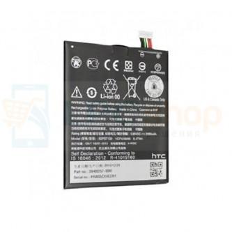 Аккумулятор для HTC B2PST100 ( Desire 530/628/630 Dual ) без упаковки