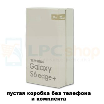Коробка для Samsung G928 Galaxy S6 Edge Plus Золотая