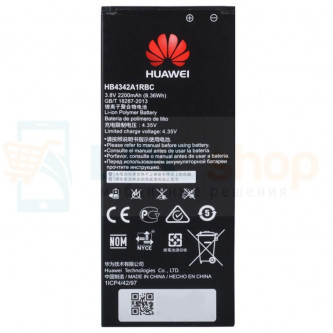 Аккумулятор для Huawei HB4342A1RBC ( Y5 II / 5A ) без упаковки