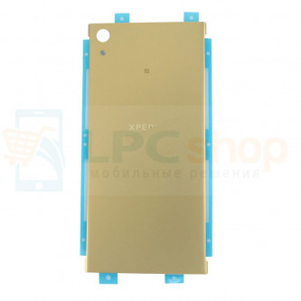 Крышка(задняя) Sony XA1 Ultra G3221 / XA1 Ultra Dual G3212 Золото