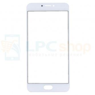 Стекло (для переклейки) Meizu MX6 Белое