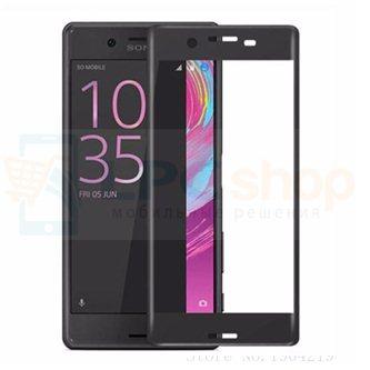 2,5D Защитное стекло (Full Screen) для Sony X F5121 / X Dual F5122 (полное покрытие) Черное