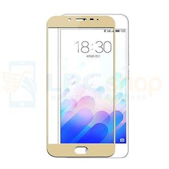 2,5D Защитное стекло (Full Screen) для Meizu M3 Note (полное покрытие) Золото