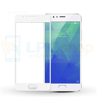 2,5D Защитное стекло (Full Screen) для Meizu M5s (полное покрытие) Белое