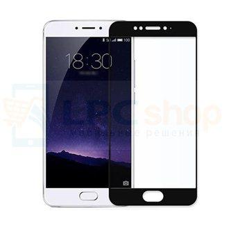 2,5D Защитное стекло (Full Screen) для Meizu MX6 (полное покрытие) Черное