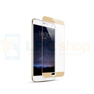 2,5D Защитное стекло (Full Screen) для Meizu U10 (полное покрытие) Золотое