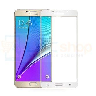 2,5D Защитное стекло (Full Screen) для Samsung A5 (2016) A510F (полное покрытие) Белое