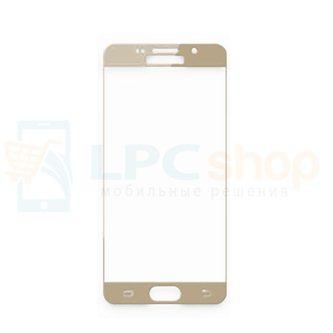 2,5D Защитное стекло (Full Screen) для Samsung A5 (2016) A510F (полное покрытие) Золото