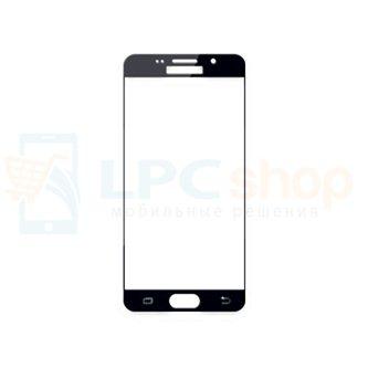 2,5D Защитное стекло (Full Screen) для Samsung A5 (2016) A510F (полное покрытие) Черное