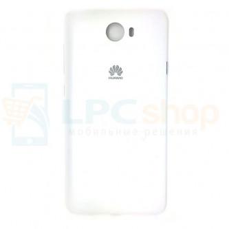 Крышка(задняя) Huawei Y5 II (CUN-U29) Белая