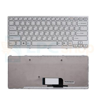 Клавиатура для ноутбука Sony VPC-CW / VGN-CW белая без рамки