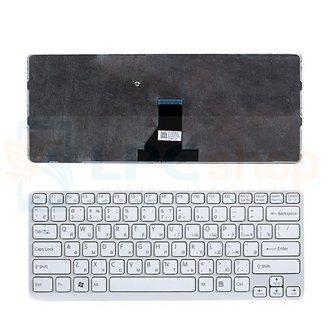 Клавиатура для ноутбука Sony SVE14/ E14 белая (Без подсветки)