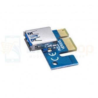 Переходник PCI-E 1x в USB для райзеров (синий)