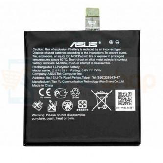 Аккумулятор для Asus C11P1321 ( A68M/PadFone E)