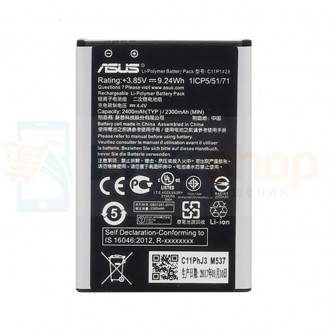 Аккумулятор для Asus C11P1428 ( ZE500KG/ZE500KL/ZenFone 2 Laser )
